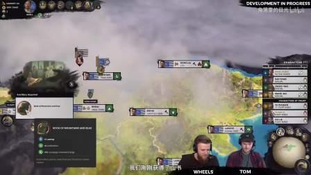 《全面战争:三国》孔融试玩流程分享 第一期