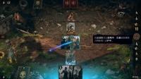 《巫师之昆特牌:王权的陨落》作死流程1