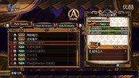 混沌王:《妖精剑士F》多周目速通+DLC关卡解说(第六期 DLC究极邪神夏尔曼)