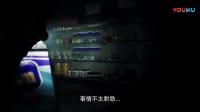 【游侠网】《生化危机2重制版》中文预告
