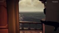 【游侠网】《贼海》E3 2017 Xbox One S版演示视频