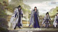 《剑网3》风骨霸刀主题纪录片