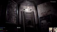 《临终:重生试炼》流程视频解说01不恐怖解谜游戏