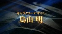 【游侠网】《勇者斗恶龙11》PS4/3DS 混合宣传PV.mp4