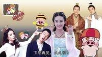 2015年度电视剧热门穿帮(下)