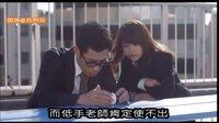 4分鐘看完日本勵志電影《墊底辣妹》