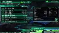 《重装机兵xeno》全流程实况视频攻略 #19