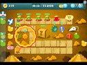 保卫萝卜攻略视频:沙漠第十关