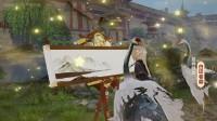 《剑网3》同人大赛挂件展示
