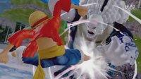 尊榊【海贼王无双3】动漫向剧情迅猛式S评分攻略解说5-2章 鱼人岛
