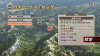 【游侠网】《战国无双:真田丸》PV3