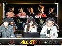 [大魔王秀逗火箭龟]斗鱼2014年度第一期OGN大师赛all-stars 1