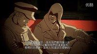 【老刘探长】《刺客信条编年史:俄罗斯》全金牌通关解说序列04