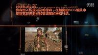 【黑色行动系列】Black Ops Timeline - 黑色行动系列时间轴 · 中文字幕