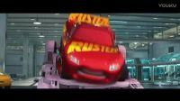 【游侠网】《赛车总动员3》最新预告