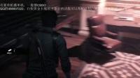 《恶灵附身2》全剧情流程视频攻略_第六期