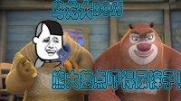 《塞尔达传说:荒野之息》全剧情流程动画最终BOSS