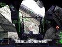 《皇牌空战:无限》新预告