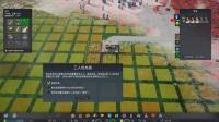 《艾文殖民地》建设+开采+种植+发展+贸易上手教学视频