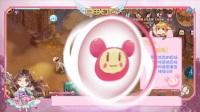 《自由幻想手游》药师技能介绍玩法视频攻略
