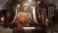 《神舞幻想》DLC君之心流程合集1.开场