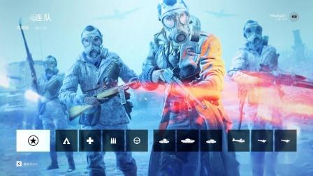 《战地5》最全兵种武器综合讲解之医疗兵