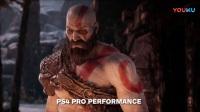 【游侠网】《战神》新作PS4对比PS4 Pro画面