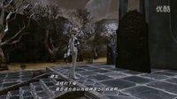 【风少出品】PC  最终幻想13:雷霆归来 一周目娱乐流程09