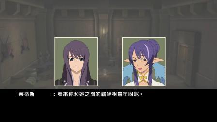 《薄暮传说:终极版》PC中文全剧情10.齿轮楼阁