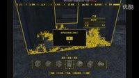 《辐射4》Fallout4幽默与攻略流程视频3p建造自己爱巢A碟