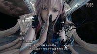 【风少出品】PC  最终幻想13:雷霆归来 一周目娱乐流程07