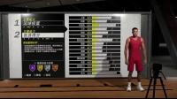 《NBA2K19》最强后卫建模