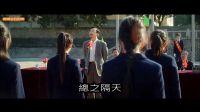 6分钟看完2016校园男女的电影《谁的青春不迷茫》 162