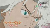 10月番【Classicaloid】新PV