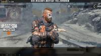 使命召唤15 Gun Game枪械游戏模式