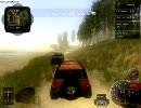 悍马4X4 不错的游戏