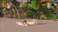 【游侠网】《死或生:沙滩排球3》PSV版实机演示1