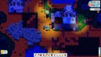 《星露谷物语》游戏流程实况视频解说09