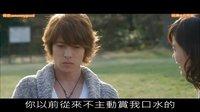 4分钟看完日本电影《近距离恋爱》 28