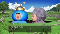 【游侠网】日本《勇者斗恶龙11》广告:欢乐篇