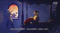 刺客信条编年史:印度 视频攻略01