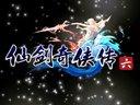 《仙剑奇侠传6》全剧情剪辑视频01期,第一话邪教横行为民除害【小淋落血单机】