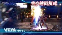 《混沌代码:新生浩劫》将登陆PS4