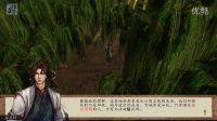 【老北】侠客风云传前传:39古月轩耍牛虻了