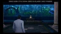 《如龙极2》超清中文剧情解说9.第五章