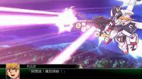 【游侠网】《超级机器人大战V》繁体中文宣传影片