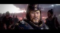 《全面战争:三国》曹操预告(无中文字幕版)