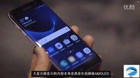 【游侠网】液氮倒入三星Galaxy S7