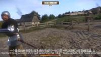 《天国:拯救》战斗建议视频分享