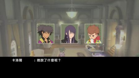 《薄暮传说:终极版》PC中文全剧情22.冰刃海